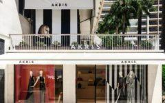 Akris Canne - Limited Edition Ai