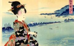 Giappone. Storie d'amore e guerra - bologna